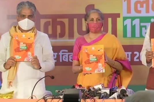 Nirmala Sitharaman unveils the manifesto for Bihar polls.