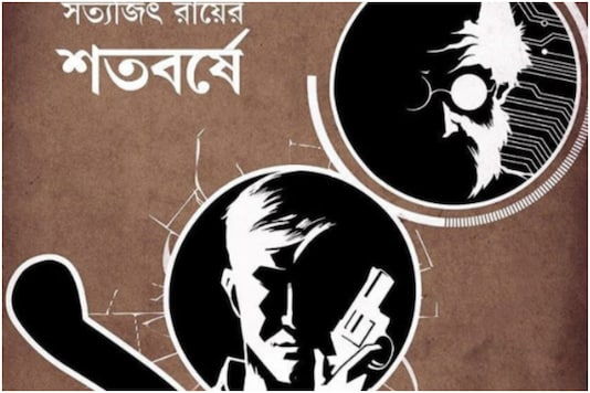 Sandip Ray directorial poster