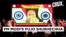 PM Modi Virtually Joins Durga Puja Celebrations In Bengal, Asks People To Maintain Social Distance