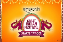 Amazon Extends E-commerce Opportunity to Over 35,000 SMBs in Ahead of the Festive Season