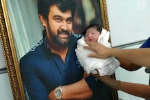 First Pictures of Late Actor Chiranjeevi Sarja & Meghana Raj Sarja's Baby Boy
