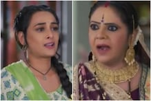 Saath Nibhaana Saathiya 2 Has a 'Rasode Mein Kaun Tha' Moment, Watch Video