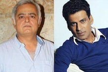 Here's Why Hansal Mehta Didn't Talk to Manoj Bajpayee for 6 Years After Their First Film Together