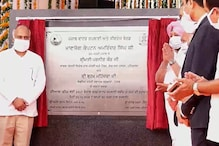 Punjab CM Amarinder Singh Lays Foundation Stone of Sports University in Patiala on Dussehra