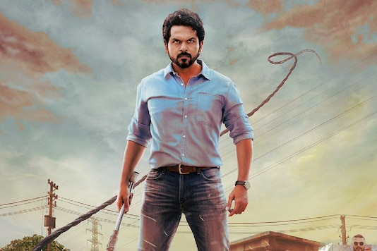 Karthi Reveals First Look Poster of 'Sulthan,' Fans Praise Actor's Intense Look