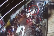 CCTV Footage Shows MP Cop Being Dragged on Bonnet After Trying to Stop Car for Traffic Violation