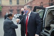 US Secretary of State Mike Pompeo, Defence Secretary Mark Esper Meet NSA Doval