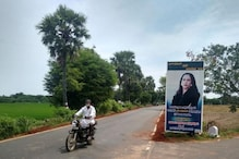 Tamil Nadu to America: Kamala Harris' Ancestral Village Puts Up Banners Before US Elections