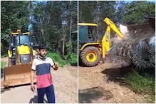 Kerala Man Razes Down Neighbour's Shop with JCB for 'Stalling' his Marriage Proposals