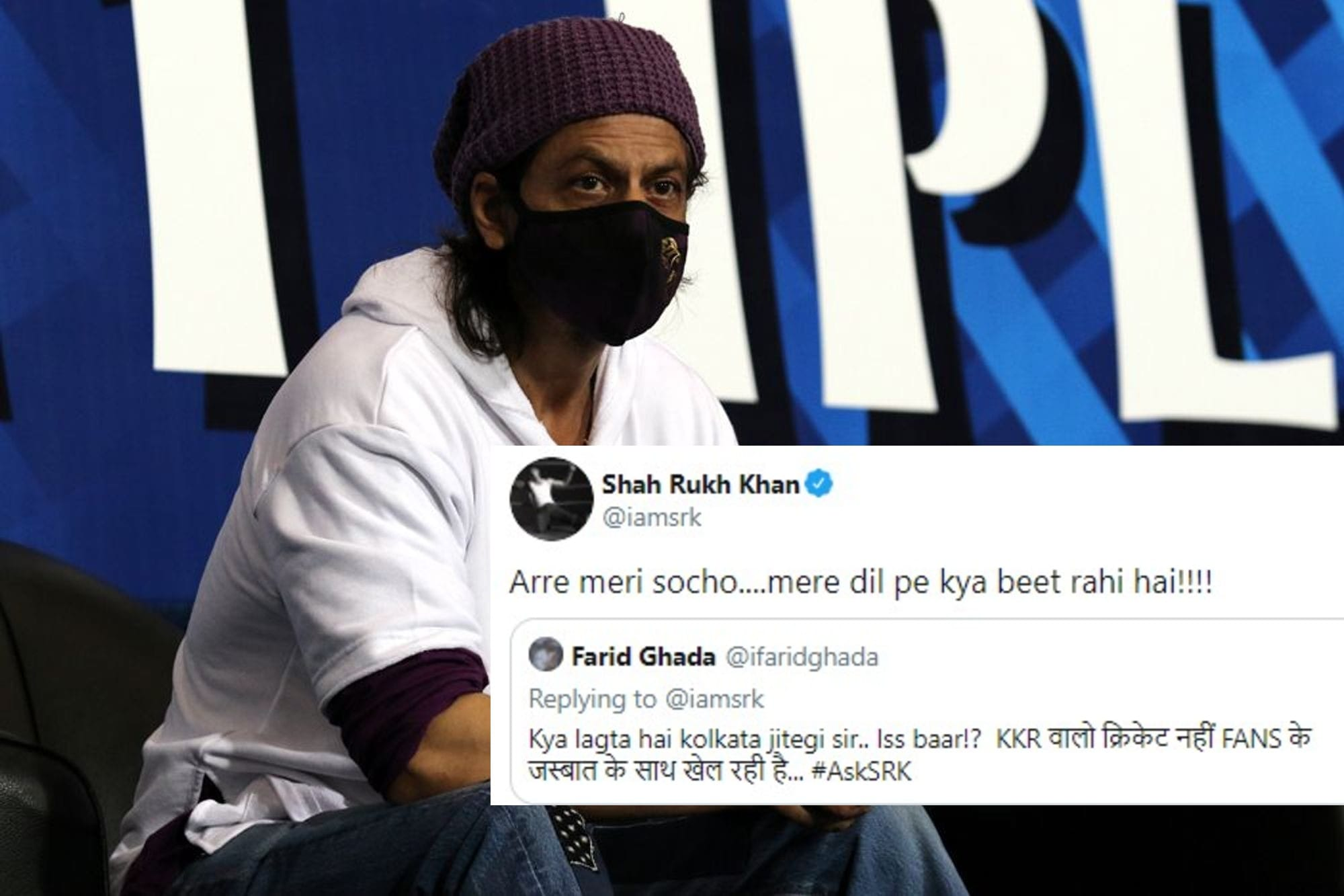IPL 2020: Here is What Shah Rukh Khan Replied When asked if KKR Will Win the Tournament
