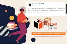'Year Ending on Good Note': Netizens Welcome Delhi's Virtual Rendezvous With Books
