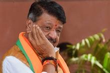 'Chunnu Munnu' Jibe by BJP's Vijayvargiya Against Kamal Nath, Digvijaya Singh Violated Code, Says EC