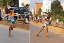 Indian Teenager Skates Blindfolded for 400 Metres in Less Than 1 Minute, Sets Guiness World Record