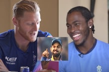 Ben Stokes Won't Reveal His Favourite Hindi Word But Jofra Archer, Indians Already Know it