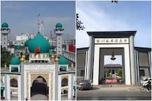 China Removes Domes and Minarets of Mosque, UK Diplomat Shares 'Depressing' Before-after Photos