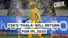 Chennai Super Kings' Fans Breath A Sigh Of Relief As MS Dhoni Confirms His Return For IPL 2020