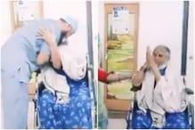 Video of Maharashtra Doctor Waiving Fee for Elderly 'Mother of Martyr' Leaves Ashok Chavan Impressed