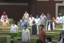 Rajasthan Assembly Passes 3 Bills by Voice Vote to Counter Centre's Contentious Farm Laws