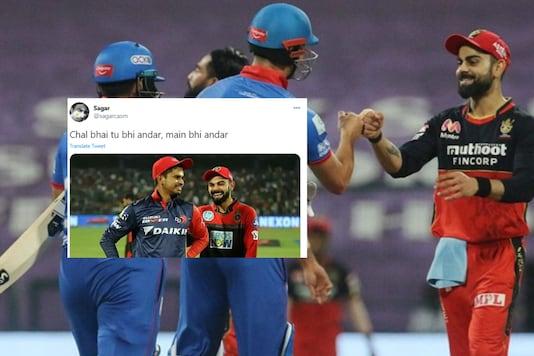 IPL 2020 / CricketNext.