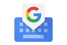 Google Reportedly Rolls Back Gboard's Enhanced Voice Typing for Some Pixel 5 and Pixel 4 Users