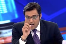 Arguments and Pleadings as High Drama Marks Arnab Goswami's Arrest in Mumbai