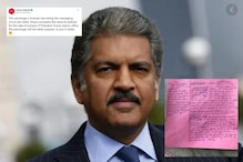 Anand Mahindra Takes on Astrologer who Predicted Donald Trump's Win in US Elections
