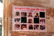 Posters Stuck in Old Lucknow Declaring Reward of Rs 5,000 on Accused in 'Violent' CAA-NRC Protests