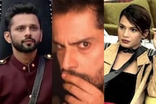 Who will Get Evicted from the Bigg Boss 14 House in This Week? Vote Here
