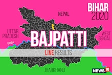 Bajpatti Election Result 2020 Live Updates: Mukesh Kumar Yadav of RJD Wins