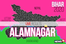 Alamnagar Election Result 2020 Live Updates: Narendra Narayan Yadav of JDU Wins