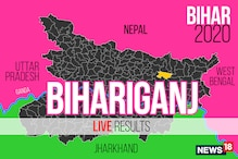 Bihariganj Election Result 2020 Live Updates: Niranjan Kumar Mehta of JDU Wins