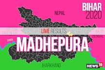Madhepura Election Result 2020 Live Updates: Chandra Shekhar of RJD Wins