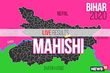 Mahishi Election Result 2020 Live Updates: Gunjeshwar Sah of JDU Wins