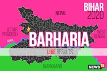 Barharia Election Result 2020 Live Updates: Bachcha Pandey of RJD Wins