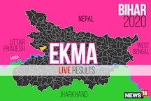 Ekma Election Result 2020 Live Updates: Srikant Yadav of RJD Wins