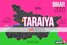 Taraiya Election Result 2020 Live Updates: Janak Singh of BJP Leading at Wins