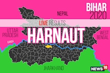 Harnaut Election Result 2020 Live Updates: Hari Narayan Singh of JDU Wins