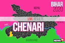 Chenari Election Result 2020 Live Updates: Murari Prasad Gautam of INC Wins