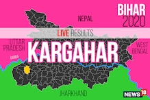 Kargahar Election Result 2020 Live Updates: Santosh Kumar Mishra of INC