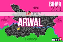 Arwal Election Result 2020 Live Updates: Maha Nand Singh of CPIMLL Wins
