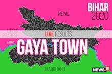 Gaya Town Election Result 2020 Live Updates: Prem Kumar of BJP Wins