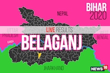 Belaganj Election Result 2020 Live Updates: Surendra Prasad Yadav of RJD Wins