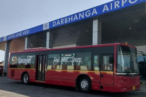 An image from the Darbhanga Airport in Bihar. (Photo Courtesy: Twitter/ANI)