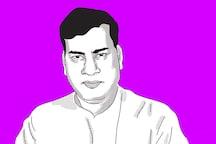 Santosh Kumar Nirala (JDU) Election Result 2020 Live Updates: Santosh Kumar Nirala of JDU Loses