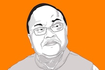 Ram Narayan Mandal (BJP) Election Result 2020 Live Updates: Ram Narayan Mandal of BJP Wins