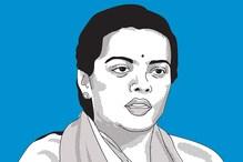Subhashini Sharad Yadav (INC) Election Result 2020 Live Updates: Subhashini Sharad Yadav of INC Loses