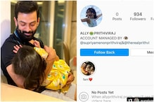 Prithviraj Sukumaran Informs About Fake Instagram Account of His Daughter, Asks Fans to Report it
