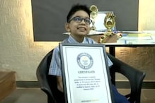 Class 2 Boy From Ahmedabad Enters Guinness Records as World's Youngest Computer Programmer