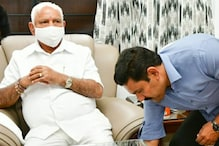Son-ny Side Up: BSY's Son Vijayendra Powers BJP to Maiden Win in Tough Sira Assembly Bypoll