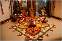 Choti Diwali 2020: Know the Puja Muhurat, Vidhi and Significance